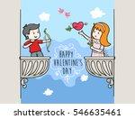 couple in love | Shutterstock .eps vector #546635461