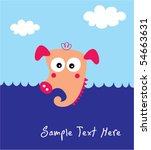 cute seahorse holiday | Shutterstock .eps vector #54663631