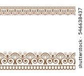 mehndi henna line lace seamless ... | Shutterstock . vector #546638437