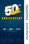 50 years anniversary invitation ... | Shutterstock .eps vector #546640981