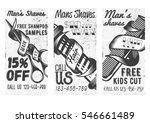 vector set of black and white... | Shutterstock .eps vector #546661489