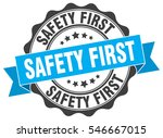 safety first. stamp. sticker.... | Shutterstock .eps vector #546667015