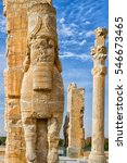 persepolis was the ceremonial... | Shutterstock . vector #546673465
