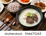 Seolleongtang  Stock Soup Of...