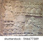 ancient sumerian stone carving... | Shutterstock . vector #546677389
