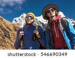 portrait of two hikers in... | Shutterstock . vector #546690349
