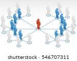 twin networks | Shutterstock .eps vector #546707311