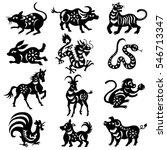 chinese zodiac signs design set  | Shutterstock .eps vector #546713347