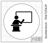 teacher on rostrum icon | Shutterstock .eps vector #546725629