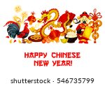 chinese new year holidays... | Shutterstock .eps vector #546735799