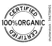 grunge black 100   organic... | Shutterstock .eps vector #546758401