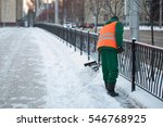 workers sweep snow from road in ... | Shutterstock . vector #546768925
