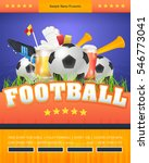 football poster event info... | Shutterstock .eps vector #546773041