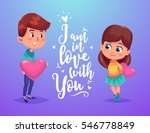 couple lovers girl and boy hold ... | Shutterstock .eps vector #546778849