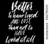 hand lettered inspirational... | Shutterstock .eps vector #546790141