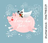 flying pig with the new year... | Shutterstock .eps vector #546798319