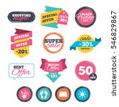 sale stickers  online shopping. ... | Shutterstock .eps vector #546829867