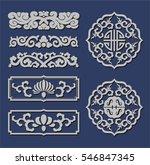 asian traditional symbol vector ... | Shutterstock .eps vector #546847345