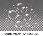 realistic isolated soap bubbles.... | Shutterstock .eps vector #546851851