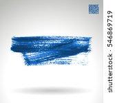 grunge vector abstract hand  ... | Shutterstock .eps vector #546869719