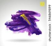 grunge vector abstract hand  ... | Shutterstock .eps vector #546869899