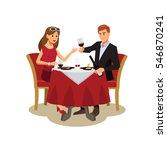people in restaurant  dinner | Shutterstock .eps vector #546870241