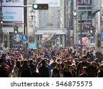 namba  osaka  japan   november... | Shutterstock . vector #546875575
