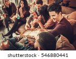 group of multi ethnic young... | Shutterstock . vector #546880441