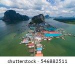 top view of fishing village ko... | Shutterstock . vector #546882511