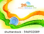 illustration of tricolor india... | Shutterstock .eps vector #546932089