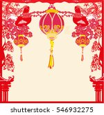 year of rooster design for... | Shutterstock . vector #546932275