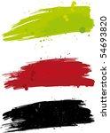 vector blures with blobs. | Shutterstock .eps vector #54693820