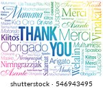thank you word cloud background ... | Shutterstock .eps vector #546943495