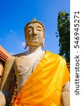 white old buddha statue with... | Shutterstock . vector #546945271