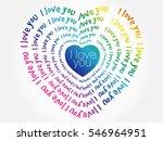 i love you heart  valentine's... | Shutterstock .eps vector #546964951