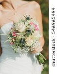 bride's wedding bouquet from... | Shutterstock . vector #546965494