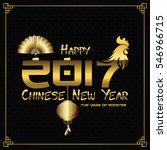 elegant luxury black and gold... | Shutterstock .eps vector #546966715
