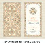 wedding invitation card ethnic... | Shutterstock .eps vector #546968791