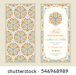 wedding invitation card ethnic... | Shutterstock .eps vector #546968989