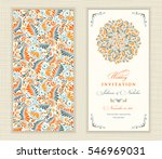 wedding invitation card ethnic... | Shutterstock .eps vector #546969031