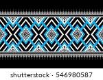geometric ethnic pattern... | Shutterstock .eps vector #546980587