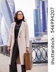 fashion. business. success.... | Shutterstock . vector #546994207