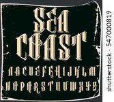 font script typeface set named... | Shutterstock .eps vector #547000819