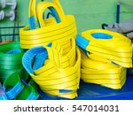 colorful nylon soft lifting... | Shutterstock . vector #547014031