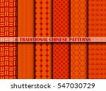 set of different chinese vector ... | Shutterstock .eps vector #547030729