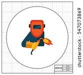 welding worker in mask | Shutterstock .eps vector #547073869