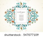 vector vintage decor  ornate... | Shutterstock .eps vector #547077109