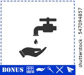wash your hands mandatory icon...   Shutterstock .eps vector #547094857