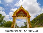 Small photo of Khao Nok Kha Chib Temple,Hua Hin Thailand