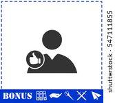 avatar like icon flat. simple...